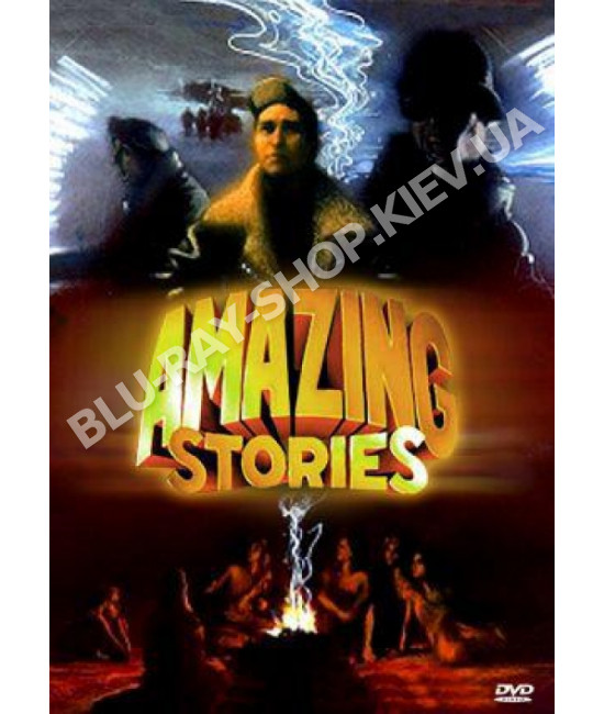 Удивительные истории (1-2 сезона) [3 DVD]