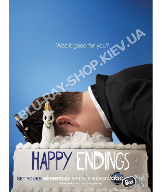 Хэппи Энды (Счастливый конец) (1-2 сезон) [2 DVD]