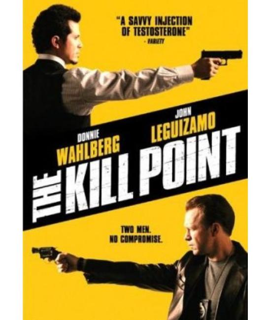 Точка убийства (1 сезон) [1 DVD]