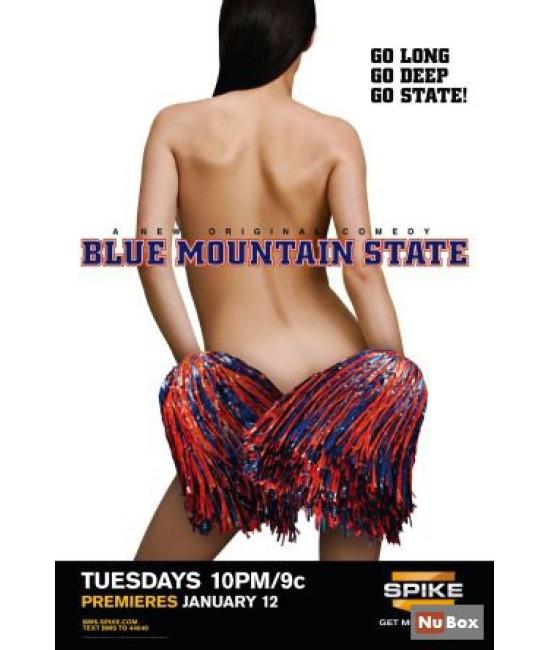 Штат Голубая Гора (Реальные пацаны) (1-3 сезоны) [3 DVD]