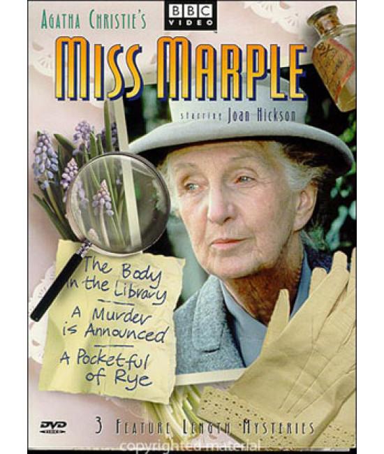 Мисс Марпл Агаты Кристи (12 фильмов) [2 DVD]