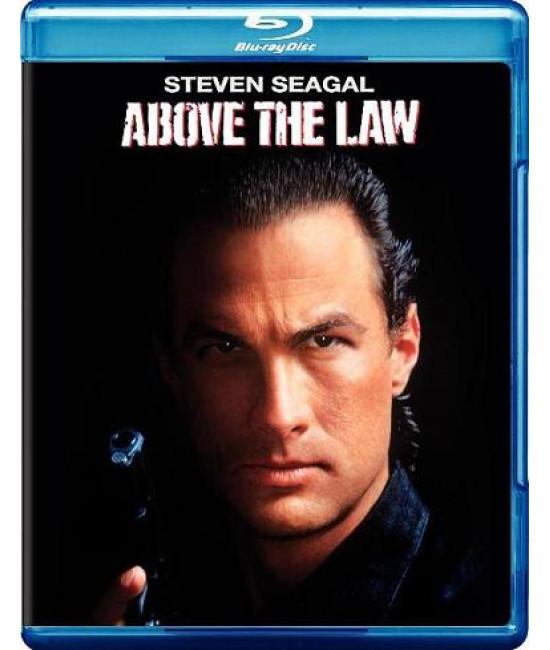 Над законом (Нико) [Blu-ray]