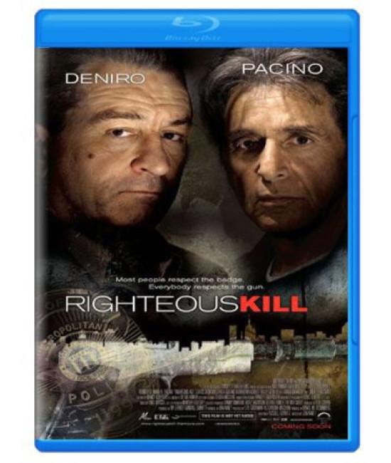 Право на убийство [Blu-Ray]