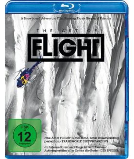 Искусство полёта [Blu-Ray]