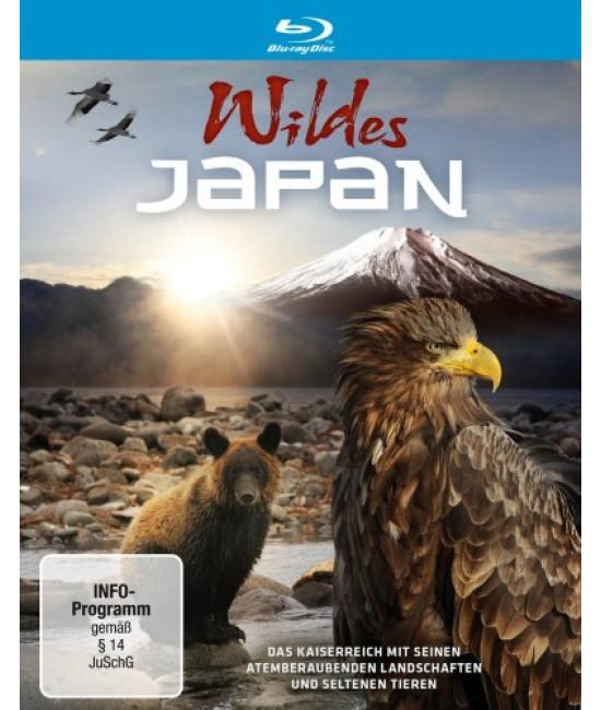 Дикая природа Японии  [Blu-Ray]