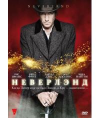 Неверленд  (1 сезон) [1 DVD]