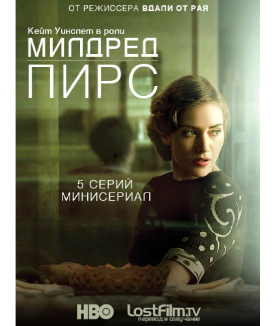 Милдред Пирс (1 сезон) [1 DVD]