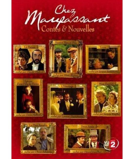 Новеллы Ги де Мопассана (1-2 сезоны) [2 DVD]