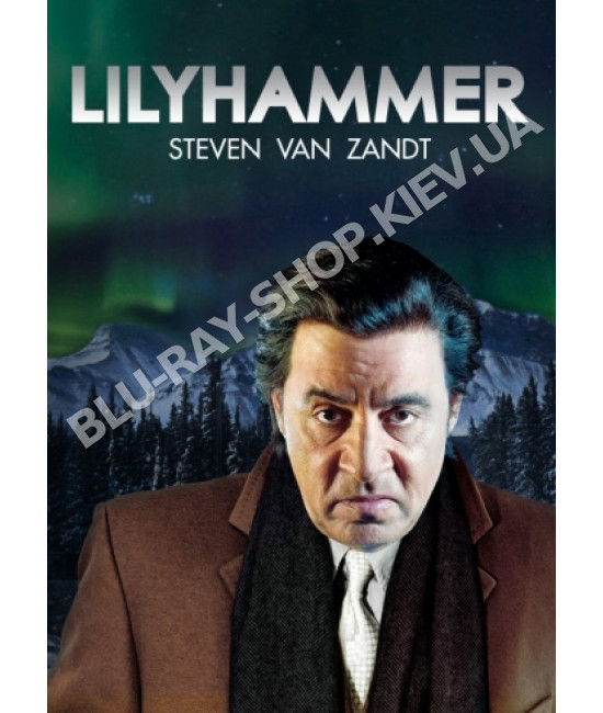 Лиллехаммер (1 сезон)  [1 DVD]