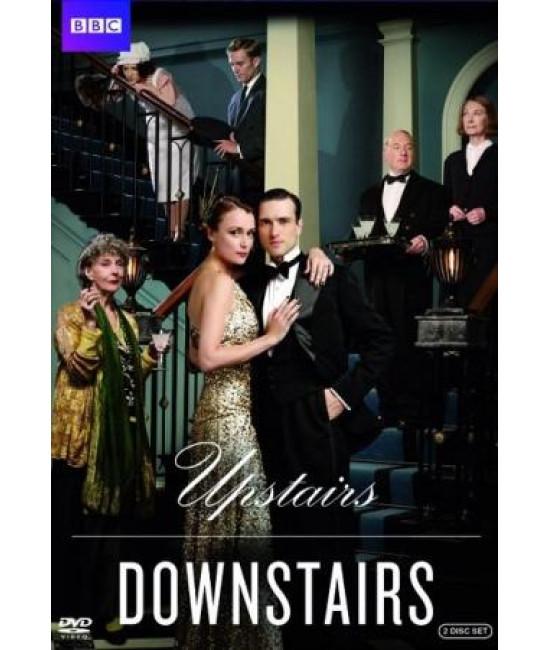 Вверх и вниз по лестнице (1-2 сезоны) [2 DVD]