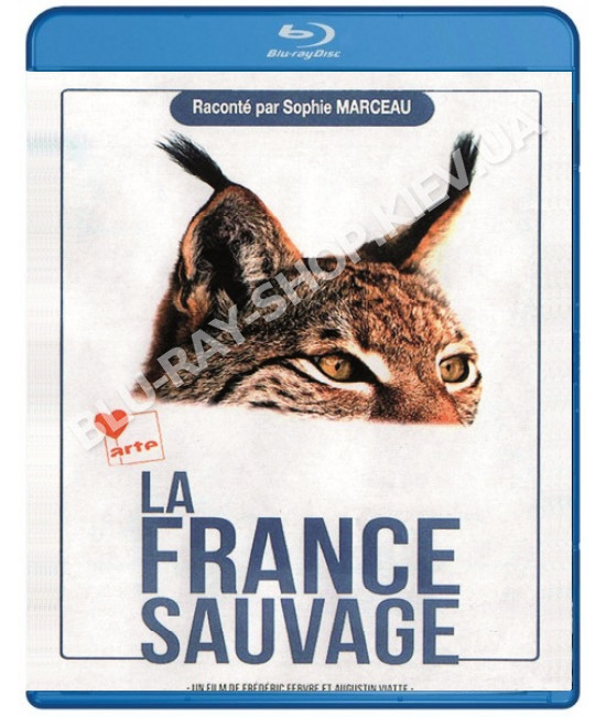 Дикая Франция [Blu-ray]