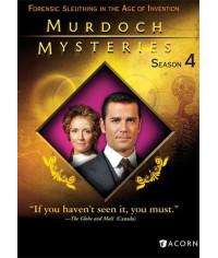 Расследования Мердока (1-13 сезоны) [13 DVD]