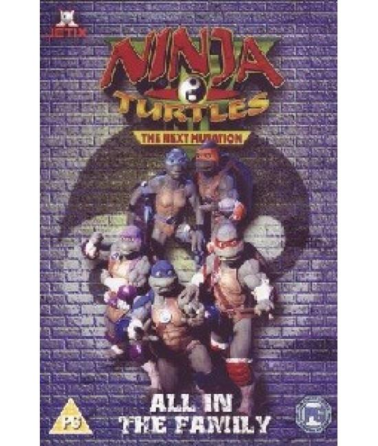 Черепашки ниндзя: Новая мутация [1 DVD]