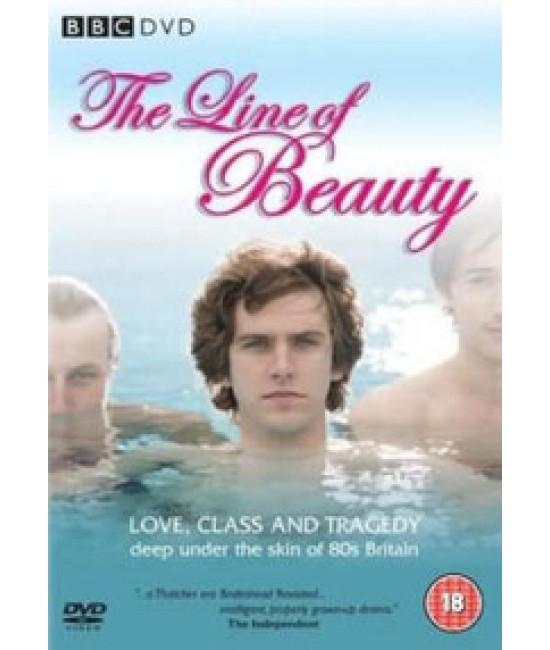 Линия красоты [1 DVD]