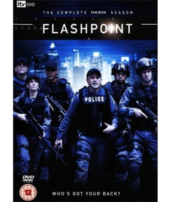 Горячая точка (4 сезона) [3 DVD]