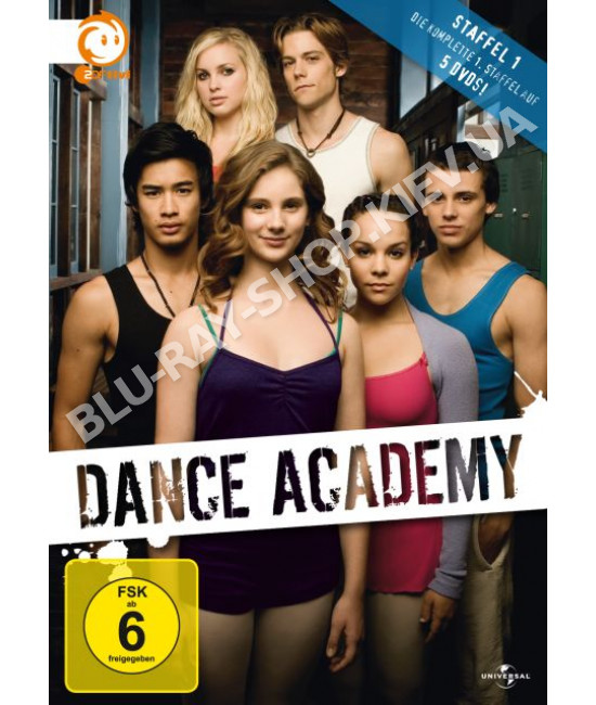 Танцевальная академия (1-2 сезон) [2 DVD]