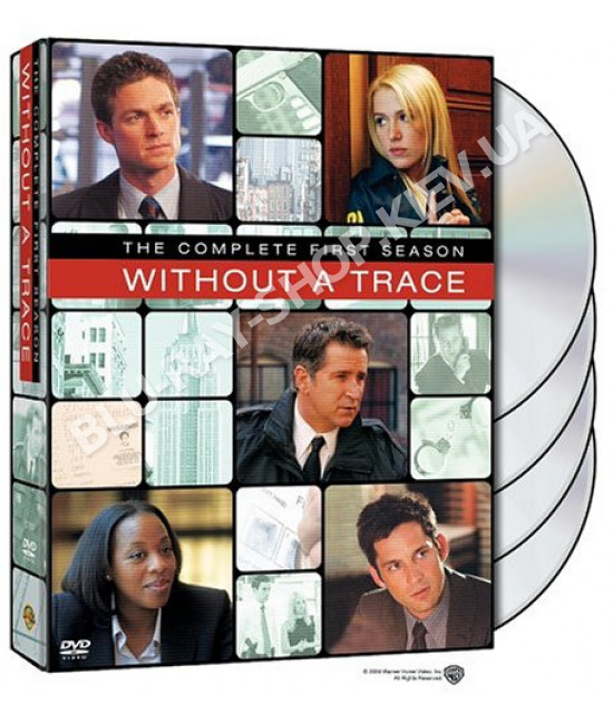 Без следа (1-7 сезоны) [10 DVD]