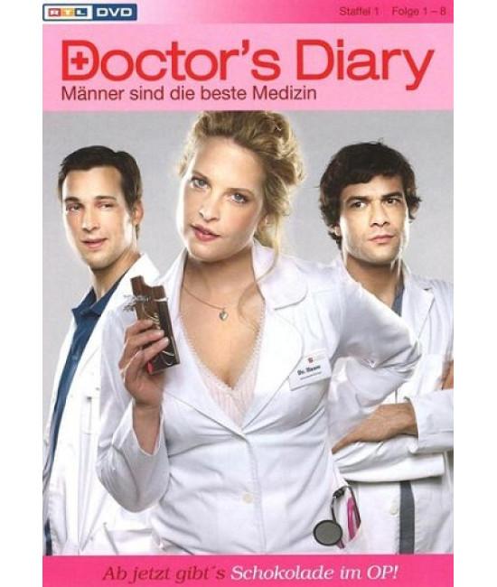 Дневник доктора (1-3 сезоны) [4 DVD]