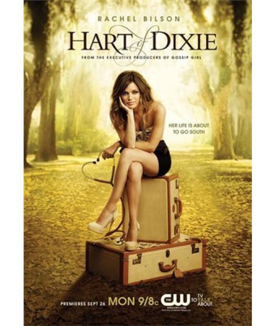 Сердце Дикси (1-2 сезон) [4 DVD]