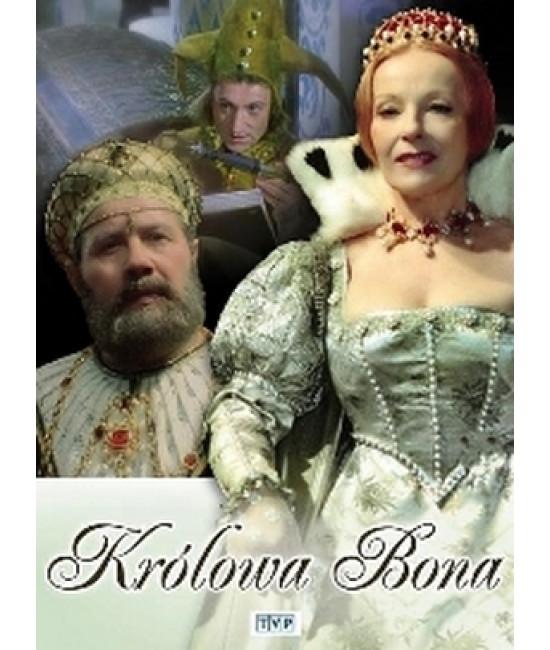 Королева Бона (1 сезон) [1 DVD]