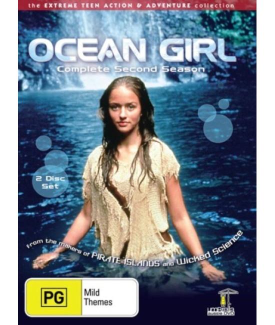 Девочка и океан (1-4сезон) [4 DVD]