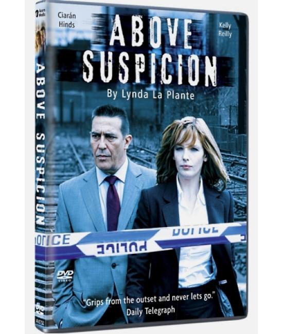 Вне подозрений [1 DVD]