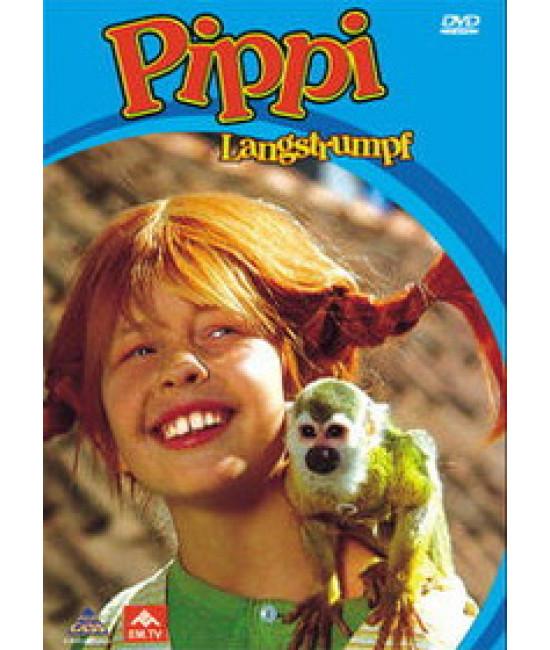 Пеппи Длинный чулок [1 DVD]