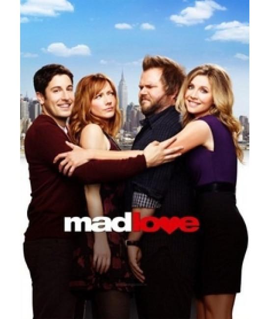 Безумная любовь (1 сезон) [1 DVD]