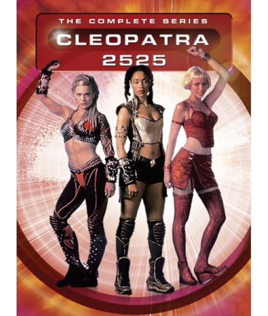 Клеопатра 2525 (1-2 сезоны) [2 DVD]