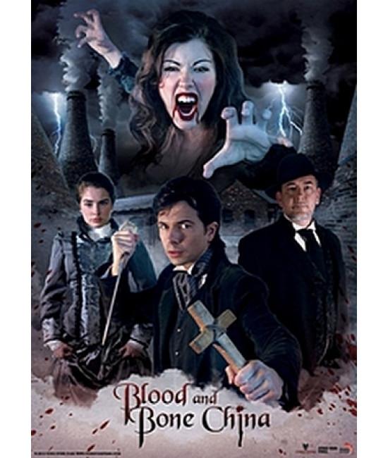 Кровь и Китайский Сервиз (1 сезон) [1 DVD]