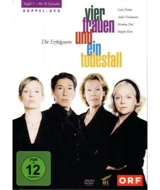 Четыре женщины и одни похороны (1 сезон) [1 DVD]