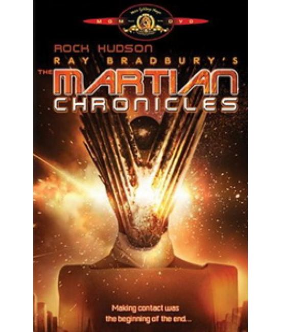 Марсианские хроники [1 DVD]