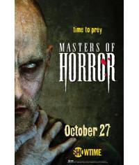 Мастера ужасов (1-2 сезон) [3 DVD]
