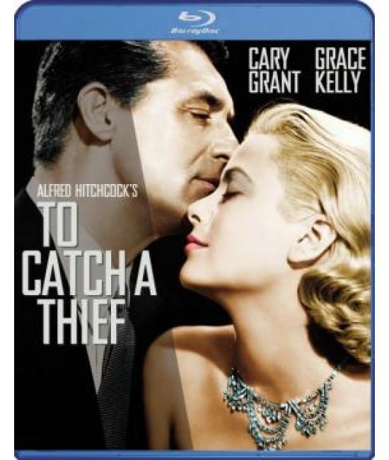 Поймать вора [Blu-ray]