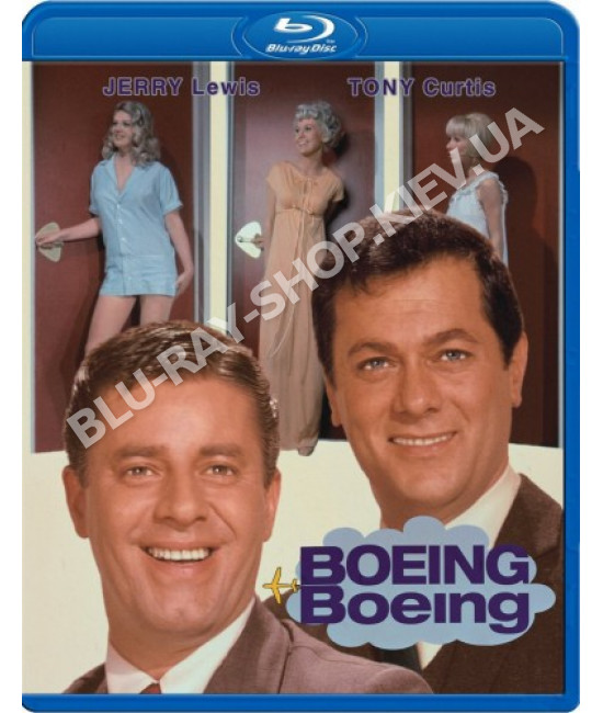 Боинг-Боинг [Blu-ray]