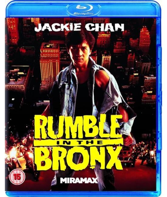 Разборка в Бронксе [Blu-Ray]