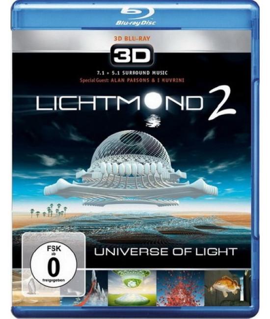 Лунный свет 2: Вселенная света [3D Blu-ray]
