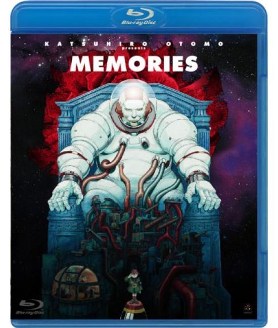 Воспоминания о будущем [Blu-ray]