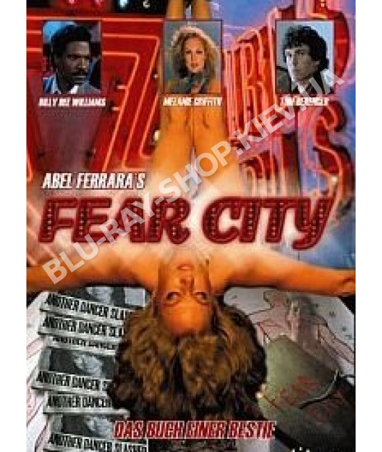 Город страха  [Blu-ray]