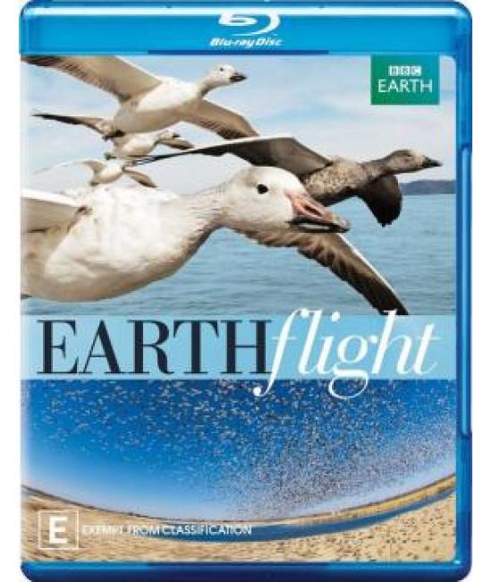 Полет Земли (1 сезон) [Blu-ray]
