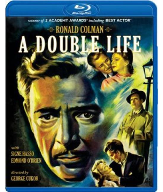 Двойная жизнь [Blu-ray]