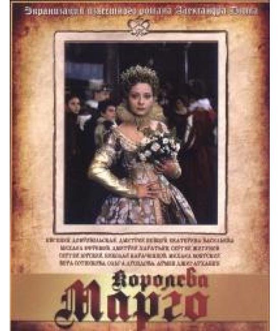 Королева Марго [1 DVD]