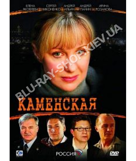Каменская 1-6 [6 DVD]