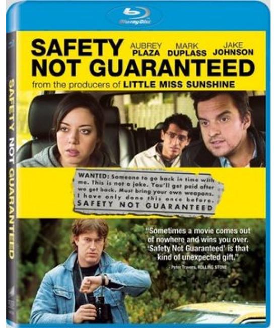 Безопасность не гарантируется [Blu-Ray]