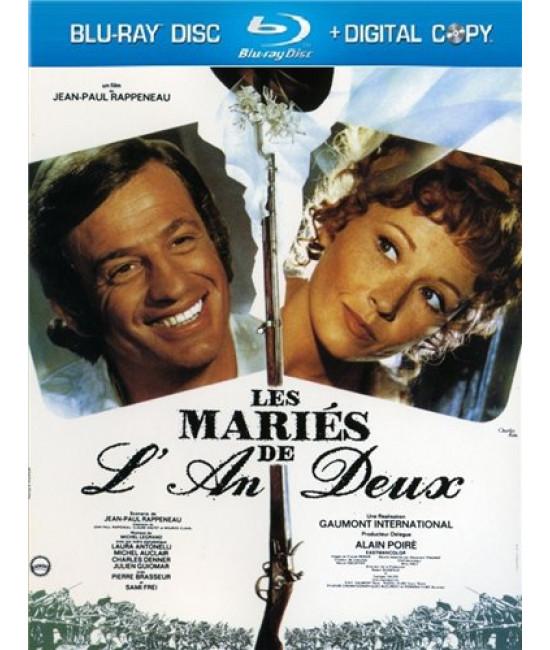 Повторный брак [Blu-Ray]