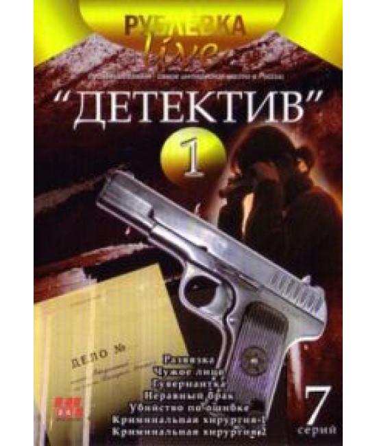 Рублевка Live.