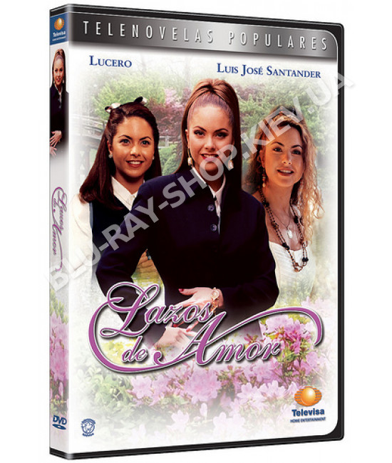 Узы любви [5 DVD]