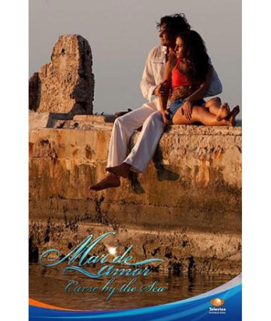 Море любви [8 DVD]