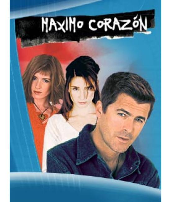 Максимо в моем сердце [7 DVD]
