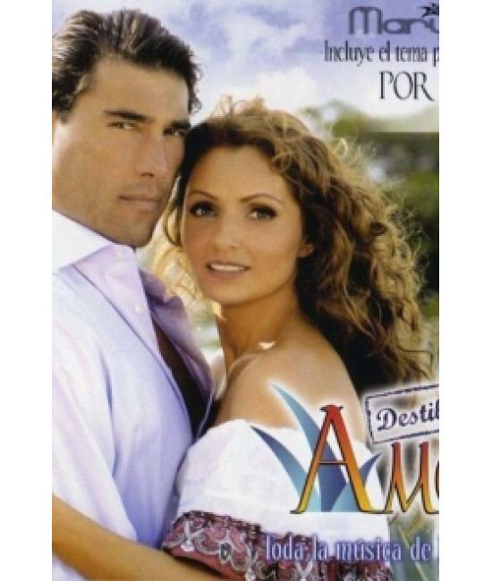 Очищенная любовь [14 DVD]